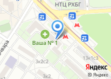 Компания «Магазин реализации таможенного товара» на карте