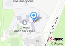 Компания «Школа-интернат им. А.Н. Колмогорова» на карте