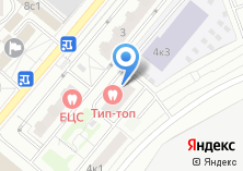 Компания «Прачечная» на карте