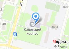 Компания «Кадетская школа-интернат №8» на карте