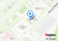 Компания «Отдел МВД России по Западному административному округу» на карте