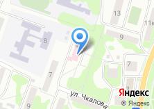 Компания «Городская стоматологическая больница г. Лобня» на карте
