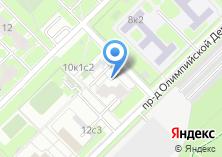 Компания «Вариком-11» на карте