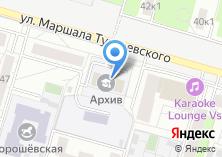 Компания «Территориальная организация работников народного образования и науки РФ» на карте