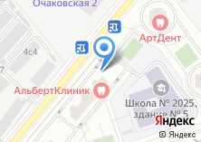Компания «ALBERTCLINIC» на карте