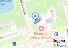 Компания «Женская консультация Взрослая поликлиника №131» на карте