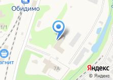 Компания «Отделение Пенсионного фонда РФ по Ленинскому району» на карте