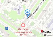 Компания «Детская стоматологическая поликлиника №26» на карте