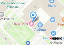 Компания «Невеличка» на карте
