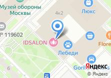 Компания «Ветеринарные центры Лебеди. Олимпийская деревня» на карте
