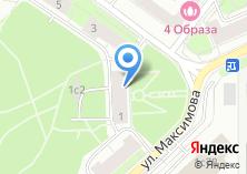 Компания «Музей быта советских ученых» на карте