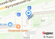 Компания «Дом быта на Славянском бульваре» на карте