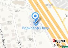 Компания «ТУРБ-ТЕХ Москва» на карте