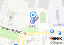 Компания «АЗС СнПС» на карте