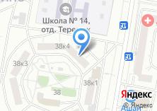 Компания «Участковый пункт полиции район Тропарево-Никулино» на карте