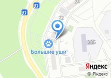 Компания «Аврора+» на карте