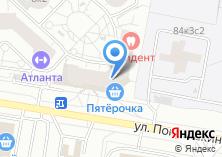 Компания «АРТЛАЙФ» на карте