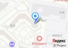 Компания «Академия Дент» на карте