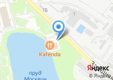 Компания «Kafenda» на карте