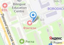 Компания «Омни трейдинг» на карте