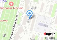 Компания «Отдел социальной защиты населения района Хорошёво-Мнёвники» на карте