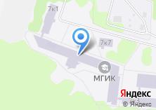Компания «МГУКИ» на карте