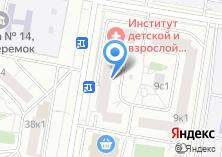 Компания «Галинка и К» на карте
