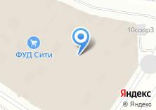 Компания «Строящееся административное здание по ул. Мамыри д (Мамыри)» на карте