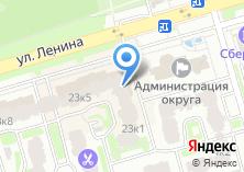 Компания «Авикос» на карте