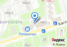 Компания «Бытовые услуги» на карте