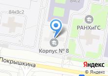 Компания «Энтегрум» на карте