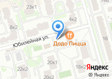 Компания «Дом быта на ул. Крупской» на карте