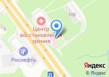 Компания «ДОРОГА» на карте