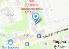 Компания «ЕИРЦ района Фили-Давыдково» на карте