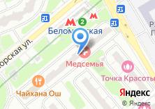Компания «Ломбард на Беломорской» на карте
