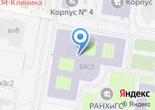 Компания «РАНХиГС» на карте
