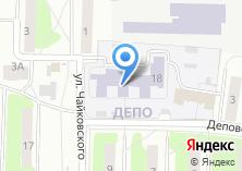 Компания «Детский сад №1 Чайка» на карте