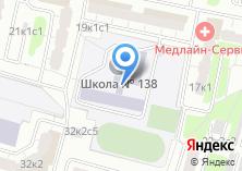 Компания «Центр образования №1089» на карте
