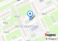 Компания «Ультраспорт - Магазин» на карте