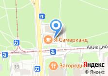 Компания «Обувной центр» на карте