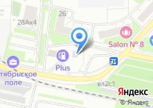 Компания «Расплетина» на карте