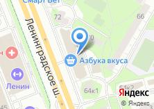 Компания «Автопроф» на карте