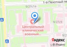 Компания «Главный клинический военный госпиталь ФСБ РФ» на карте