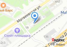 Компания «Белорусская лавка» на карте