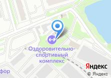 Компания «Оздоровительно-спортивный комплекс г. Лобня» на карте
