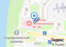 Компания «Городская поликлиника №195 Западный административный округ» на карте