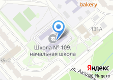 Компания «Центр образования №109» на карте