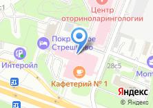 Компания «Кафетерий №1» на карте