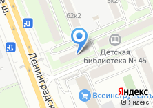 Компания «ОДС Инженерная служба Головинского района» на карте