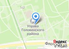 Компания «Управа района Левобережный» на карте